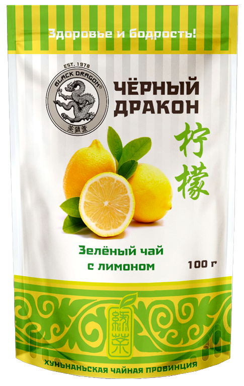 limon_green_tea_100g_