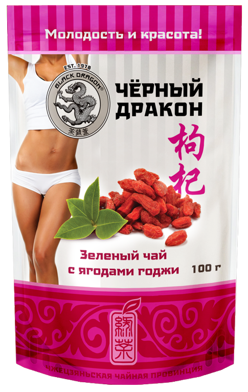 milk_green_tea_goji_100g_
