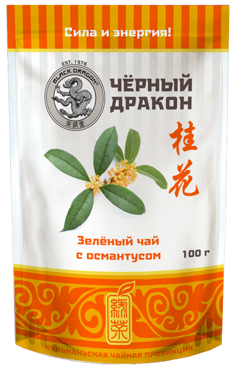 osmantus_green_tea_100g_